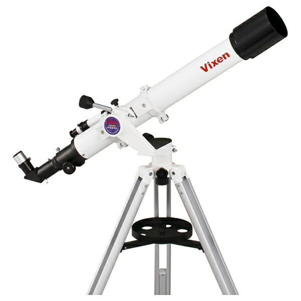 【送料無料】 ビクセン 天体望遠鏡 ミニポルタ A70Lf