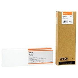 エプソン EPSON ICOR58 純正プリンターインク オレンジ[ICOR58]【wtcomo】