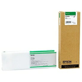 エプソン EPSON ICGR58 純正プリンターインク グリーン[ICGR58]【wtcomo】