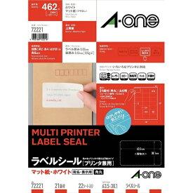 エーワン A-one ラベルシール プリンタ兼用 ホワイト 72221 [A4 /22シート /21面 /マット]【rb_mmme】