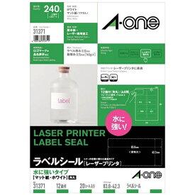 エーワン A-one レーザープリンタラベル ホワイト 31371 [A4 /20シート /12面 /マット][宛名シール]