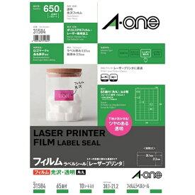 エーワン A-one レーザープリンタラベル 透明 31584 [A4 /10シート /65面 /光沢]