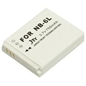 日本トラストテクノロジー JTT MyBattery HQ 互換バッテリー MBH-NB-6L[MBHNB6L]