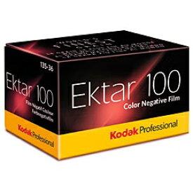 コダック Kodak プロフェッショナル エクター100 135-36枚[EKTAR10013536]