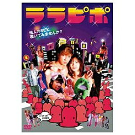 日活 NIKKATSU ララピポ 【DVD】