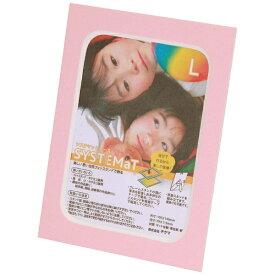 チクマ Chikuma システマット ピース(L判/マダガスカルピンク) 12350-7[システマットピースLバンマダガス]