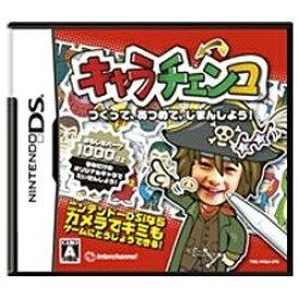 インターチャネルホロン キャラチェンコ【DSゲームソフト】