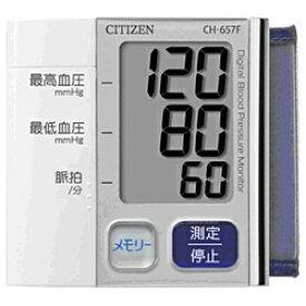 シチズンシステムズ CITIZEN SYSTEMS CH657F 血圧計 [手首式][CH657F]