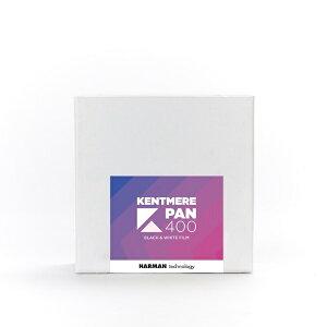 ケントメア Kentmere 高感度モノクロフィルム Kentmere PAN 400 135-30.5m巻き KMP400135100F[PAN400135305M]