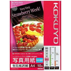 コクヨ KOKUYO インクジェットプリンタ用写真用紙 セミ光沢(A4・10枚) KJ-J14A4-10[KJJ14A410]【wtcomo】