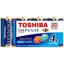 東芝 TOSHIBA 【単2形】4本 アルカリ乾電池 「IMPULSE」LR14H 4MP[LR14H4MP]