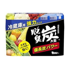 エステー S.T 脱臭炭 冷蔵庫用 大型【rb_pcp】
