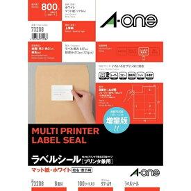 エーワン A-one ラベルシール プリンタ兼用 ホワイト 73208 [A4 /100シート /8面 /マット]【rb_mmme】