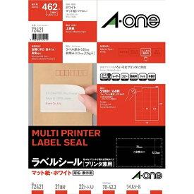 エーワン A-one ラベルシール プリンタ兼用 ホワイト 72421 [A4 /22シート /21面 /マット]【aoneC2009】