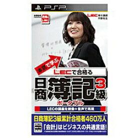 スクウェアエニックス SQUARE ENIX 本気で学ぶ LECで合格る 日商簿記3級 ポータブル 【PSPゲームソフト】