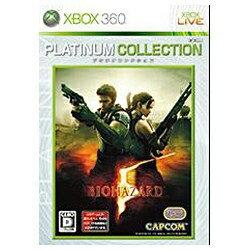 カプコン CAPCOM バイオハザード5(プラチナコレクション)【Xbox360】