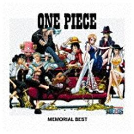 エイベックス・エンタテインメント Avex Entertainment (アニメーション)/ONE PIECE MEMORIAL BEST 通常盤 【CD】