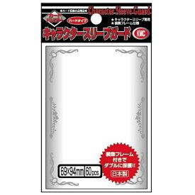 KMC ケイエムコーポレーション カードバリアー キャラクタースリーブガード ハードタイプ 60枚入り