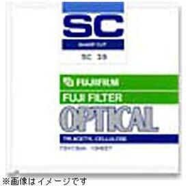 富士フイルム FUJIFILM 紫外線吸収フィルター(SCフィルター)SC-66 7.5×7.5[SC66]