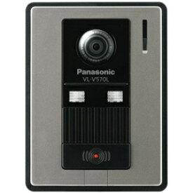 パナソニック Panasonic カラーカメラ玄関子機(露出型) VL-V570L-S[VLV570LS] panasonic