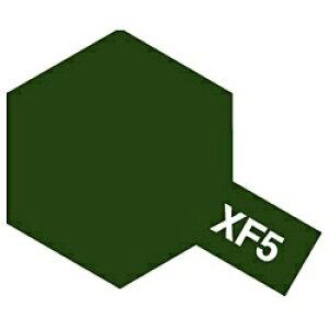 タミヤカラー アクリルミニ つや消し XF5 フラットグリーン 10ml 81705