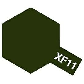 タミヤ TAMIYA タミヤカラー アクリルミニ XF-11 暗緑色【rb_pcp】