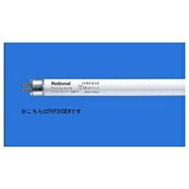 パナソニック Panasonic FHF54SEL 直管形蛍光灯 スリムパルック [電球色][FHF54SEL]