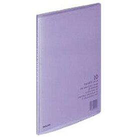 コクヨ KOKUYO クリヤーブック 「キャリーオール(固定式)」(A4判・10P/紫) ラ-2V[ラ2V]
