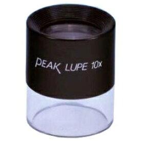 PEAK ピーク ピーク・ルーペ10× 1961