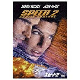 20世紀フォックス Twentieth Century Fox Film スピード2 【DVD】