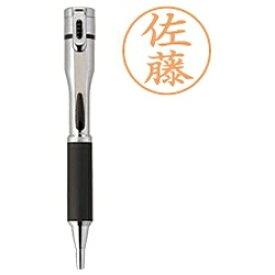 シヤチハタ Shachihata ネームペン キャップレスS (メールオーダー式) シルバー TKS-AUS1(MO)[TKSAUS1MOギンイロ]