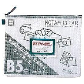 サクラクレパス SAKURA COLOR PRODUCT [ケース] ノータム・クリアー B5タイプ ブルー(サイズ:225×285×15mm) UNC-B5#36[UNCB5#36]