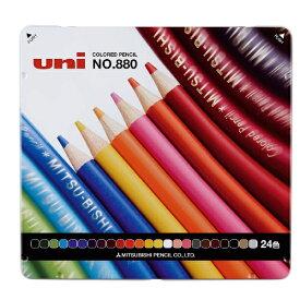 三菱鉛筆 MITSUBISHI PENCIL [色鉛筆] No.880 24色 K88024CP