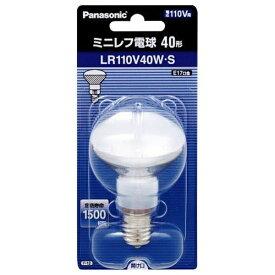 パナソニック Panasonic LR110V40・W・S 電球 ミニレフ電球 ホワイト [E17 /1個 /レフランプ形][LR110V40WS]