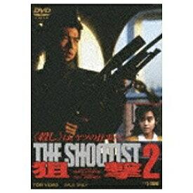 東映ビデオ Toei video 狙撃2 THE SHOOTIST 【DVD】