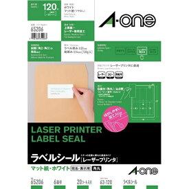 エーワン A-one ラベルシール レーザープリンタ ホワイト 65206 [A4 /20シート /6面 /マット]【aoneC2009】