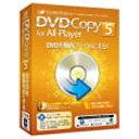 WONDERSHARE 〔Win版〕 DVD Copy for All-Player 5 [Wondershare][DVDCOPYFORALLPLA]