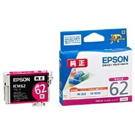 エプソン EPSON ICM62 純正プリンターインク ビジネスインクジェット マゼンタ[ICM62]【wtcomo】
