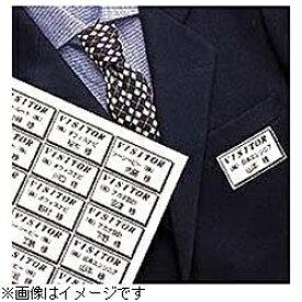 ヒサゴ HISAGO サテンタックシール A4TS [A4 /20シート /1面 /光沢][A4TS]【wtcomo】