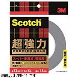 3Mジャパン スリーエムジャパン スコッチ 超強力両面テープ プレミアゴールド(スーパー多用途) 粗面用 SPR-19[SPR19]