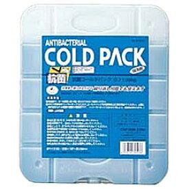 パール金属 PEARL METAL 保冷剤「抗菌コールドパック(L)」(1000g) M-9503[M9503]