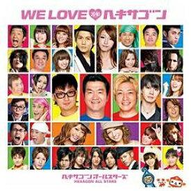 ポニーキャニオン PONY CANYON ヘキサゴンオールスターズ/WE LOVE ヘキサゴン2010 スタンダードエディション盤 【CD】