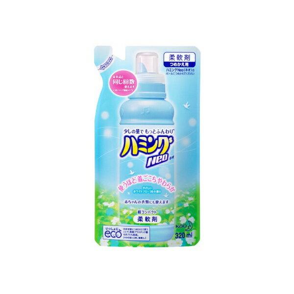 花王 【ハミングNeo(ネオ)】 ホワイトフローラルの香り つめかえ用 320ml〔柔軟剤〕