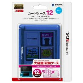 HORI ホリ カードケース12 for ニンテンドー3DS(ブルー)【3DS】