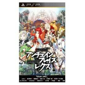 フリュー アンチェインブレイズレクス【PSPゲームソフト】