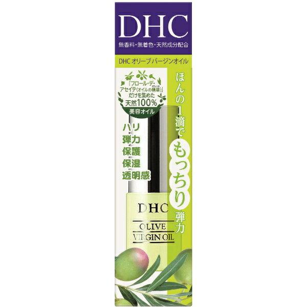 DHC ディーエイチシー DHC(ディーエイチシー) オリーブバージンオイルSS(7ml)〔美容液・オイル〕