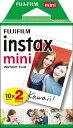 フジフイルム チェキ インスタントカラーフィルム instax mini 2パック(10枚入×2)
