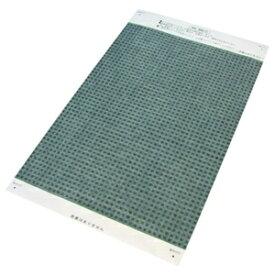 ダイキン DAIKIN 【空気清浄機用フィルター】 (バイオ抗体フィルター) KAF017A4[KAF017A4]