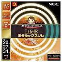 NEC エヌイーシー FHC114EL-LE-SHG 丸形スリム蛍光灯(FHC) LifeEホタルックスリム [電球色][FHC114ELLESHG]