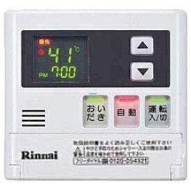 リンナイ Rinnai 台所リモコン MC-120V[MC120V]